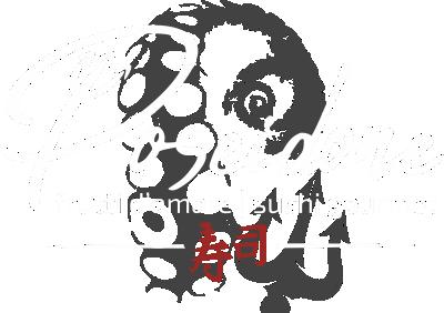 Poseidone Restaurant